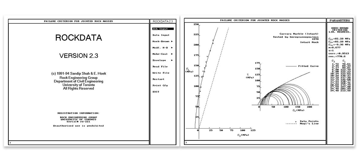 RocData Version 2.3 Software Screenshots